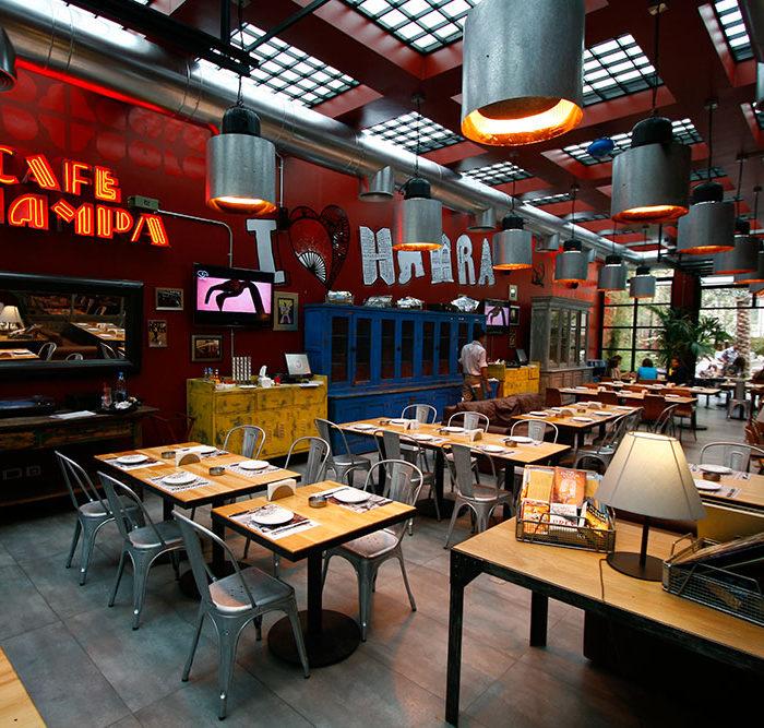 Hamra Café – Hamra Main Street