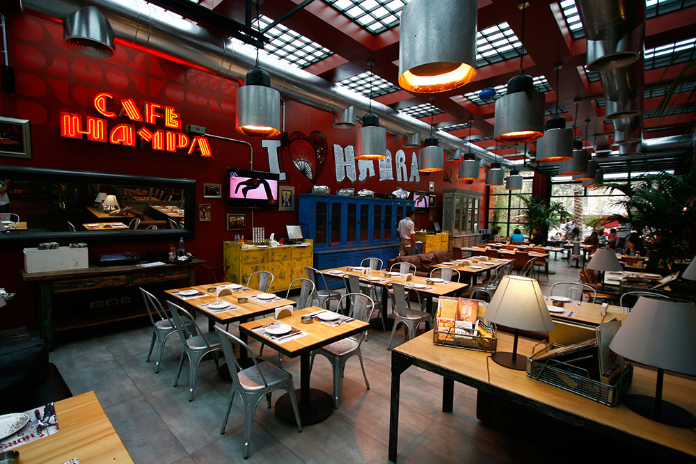 Hamra Café